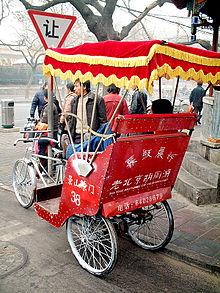 220px-Cycle_rickshaw_Beijing